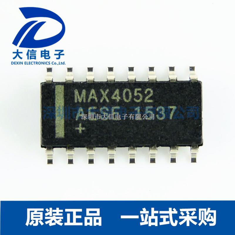 MAX4052AESE+ MAXIM SOIC-16 开关芯片IC-MAX4052AESE+尽在买卖IC网