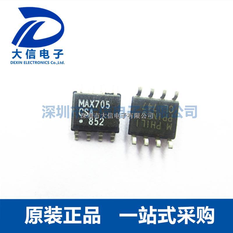 MAX705CSA+T MAXIM SOP-8 MCU监控IC 芯片-MAX705CSA+T尽在买卖IC网