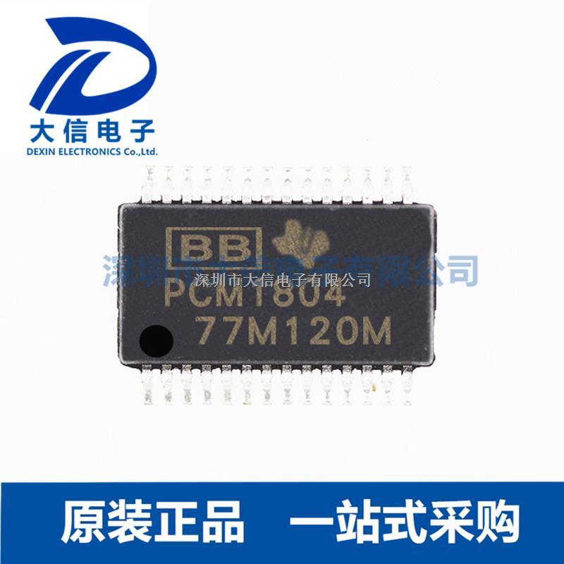 PCM1804DBR TI SSOP-28数据采集-模数转换器-PCM1804DBR尽在买卖IC网