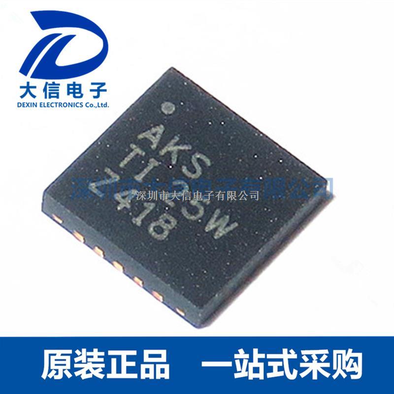 TPA2012D2RTJR TI QFN-20 音频功率放大器IC-TPA2012D2RTJR尽在买卖IC网