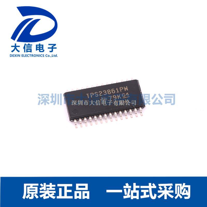 TPS23861PWR TI TSSOP-28 以太网供电控制器-TPS23861PWR尽在买卖IC网
