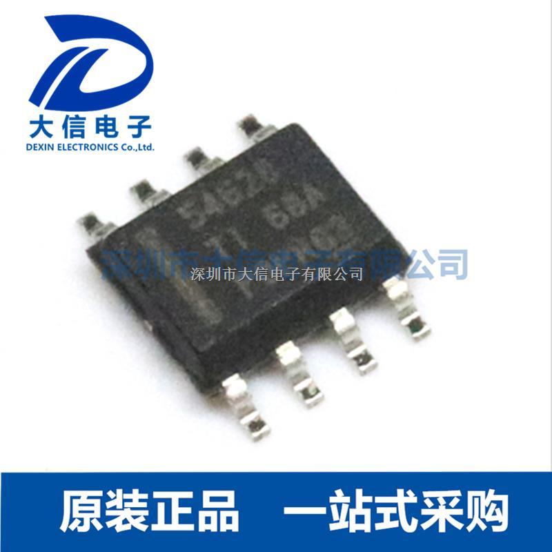 TPS54628DDAR TI SOP-8 6A同步降压转换器稳压IC-TPS54628DDAR尽在买卖IC网