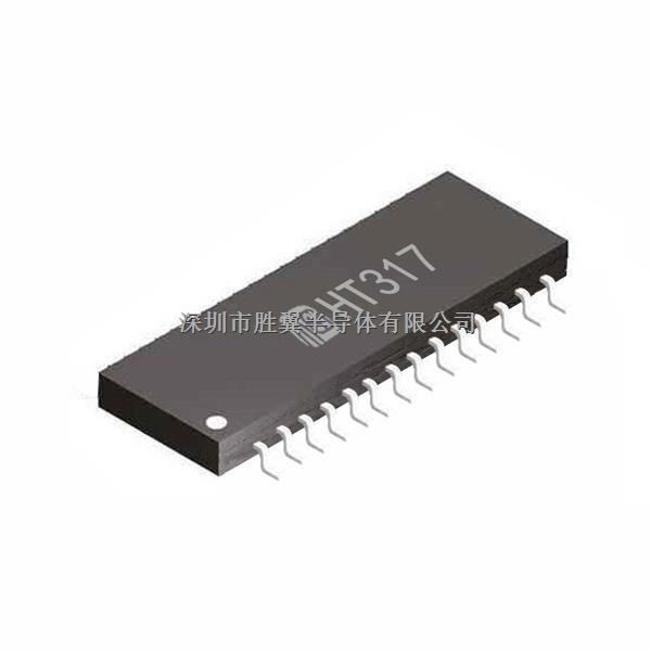 HT317  具有AM抑制功能的75W PBTL/30W BTL D类音频功放-HT317尽在买卖IC网