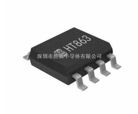 HT863 具有任意配置限幅功能的10W单声道高保真D类音频功放-HT863尽在买卖IC网