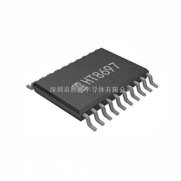 HT8697  9.5W防削顶双声道AB/D类音频功率放大器-HT8697尽在买卖IC网