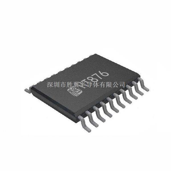 HT876 带任意限幅的10.9W×2高保真音频功放/适用于:平板电脑/笔记本电脑/便携式游戏机-HT876尽在买卖IC网