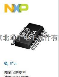 TJA1145T/FDJ  CAN 接口集成电路原装热卖-TJA1145T/FDJ尽在买卖IC网