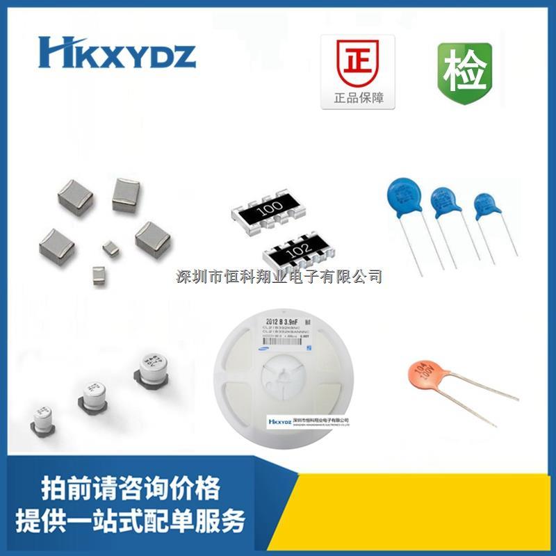 SPM4012T-1R5M-LR-SPM4012T-1R5M-LR尽在买卖IC网