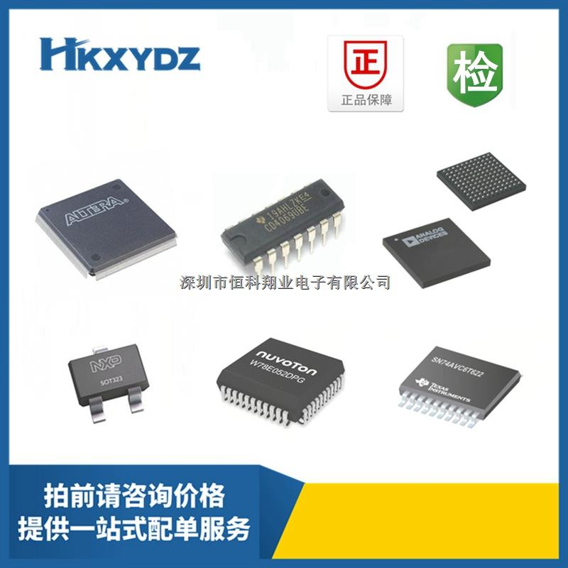 B3FS-1050P 价格及PDF资料 数据手册 参数 深圳恒科翔业电子供应全新原装-B3FS-1050P尽在买卖IC网
