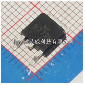 三极管B772,原装正品品质保证-B772尽在买卖IC网