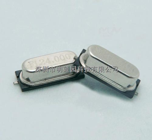 CX3225SB27600D0FSSC1明硅园进口原装现货,库存紧急!!!-CX3225SB27600D0FSSC1尽在买卖IC网