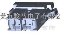 【1-1747276-2】泰科原装正品连接器 现货 骏马电子-1-1747276-2尽在买卖IC网