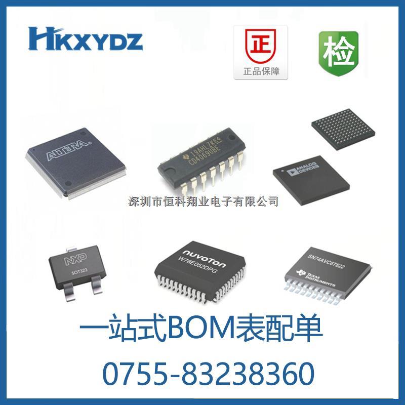 原装正品 代理现货TI(德州仪器) XTR108EA SSOP/QSOP-24-XTR108EA尽在买卖IC网