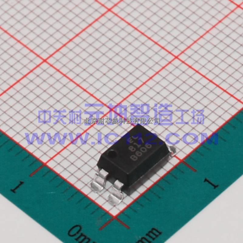 贴片光耦 原装现货供应 EL817S1(B)(TU)-F-尽在买卖IC网