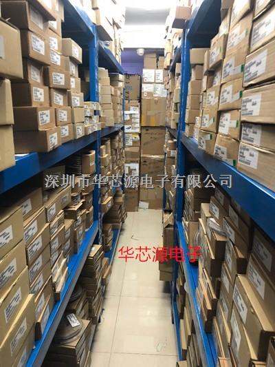 ARM微控制器 - MCU STM32F407VGT6 华芯源电子 原装7-10个工作日货期-STM32F407VGT6尽在买卖IC网