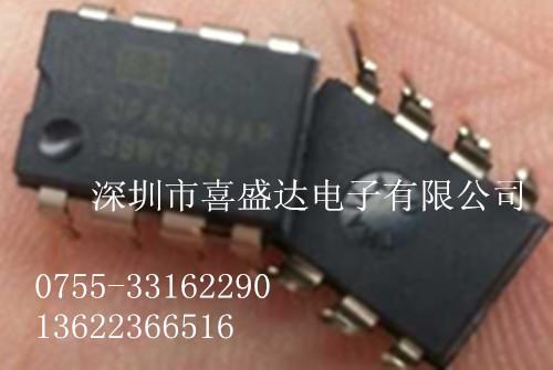 OPA604AP为单运放,OPA2604AP为双运放。它们都是专为音频而设计的专用运放,音色醇厚、圆润、中性偏暖、胆味甚浓,是被誉为最有电子管音色的运算放大器。当年的价格也不低,但还是被许多音响发烧友作为摩机升级的首选。 OPA2604AP为双通道FET输入的高性能运算放大器。它具有低失真、低噪音、信噪比高、高带宽,广泛用于高质量音响电路及其它需要一流动态性能的电路中。 OPA2604AP的低噪声FET输入电路提供大动态范围,及极小的偏移电压,工作电压范围可从4.