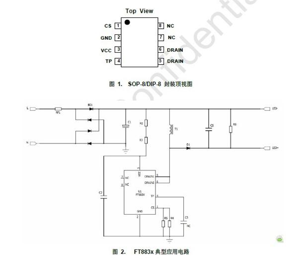 本驱动器所使用的拓扑结构是非隔离bulk-boost,工作在dcm模式.