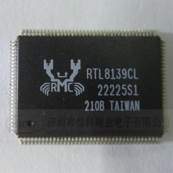 恒科翔业供应集成电路ic rtl8139cl进口原装ic芯片支持配单