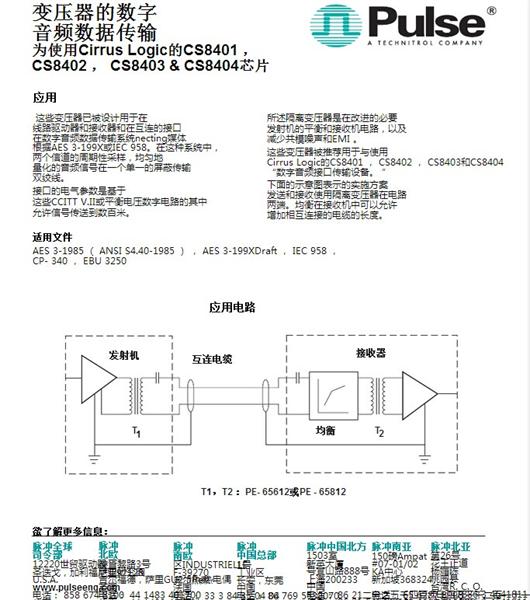 [市场动态]ams1117 ams系列三端稳压器