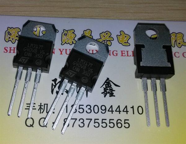 供应信息 电子元器件 集成电路 > 驱动ic  型号 lm317t 厂家 st 批号