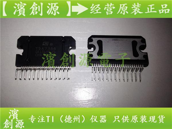 正品 汽车功放音频大功率放大器芯片IC 四声道输出