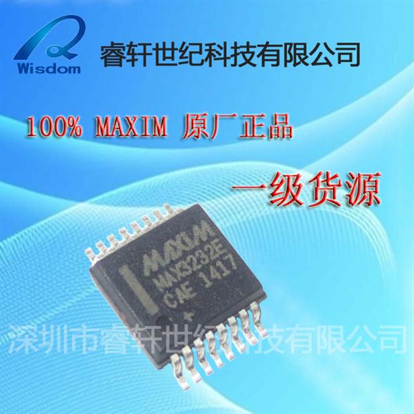 [市场动态]max3232e max3232封装ssop-16
