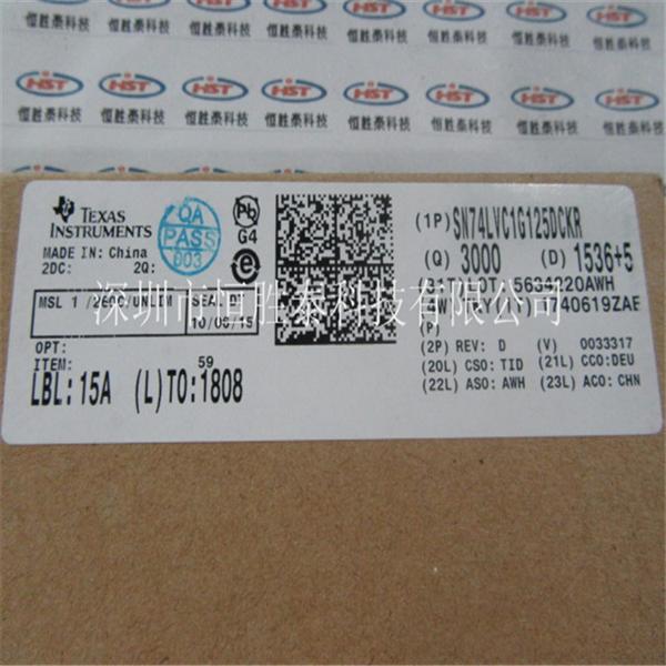 全新原装正品sn74lvc1g125dck集成电路(ic)