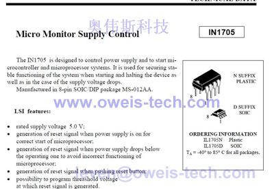 mc33153p驱动电路图