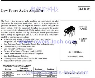 供应信息 电子元器件 集成电路 > 其它集成电路   il34118声音切换