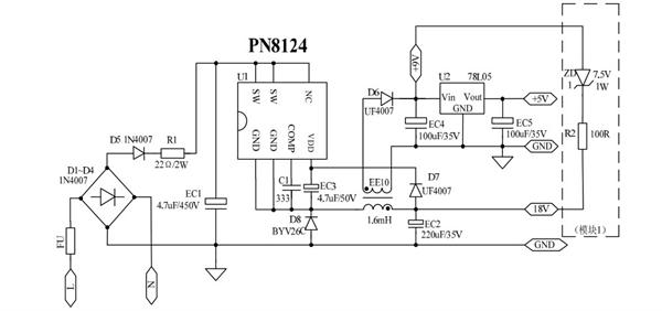 pn8124 高性能5.4w buck-boost非隔离方案 芯朋微一级代理