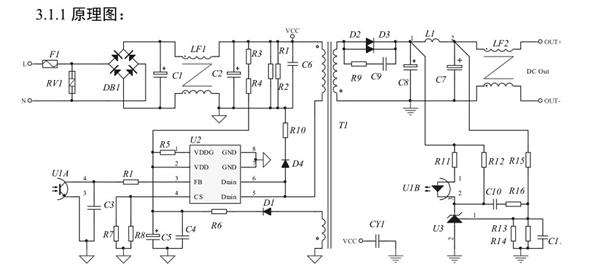 5a 充电器 适配器方案 chip-rail启达一级代理