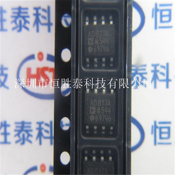电子元器件 集成电路 > 放大器ic  制造商零件编号:ad817arz-reel