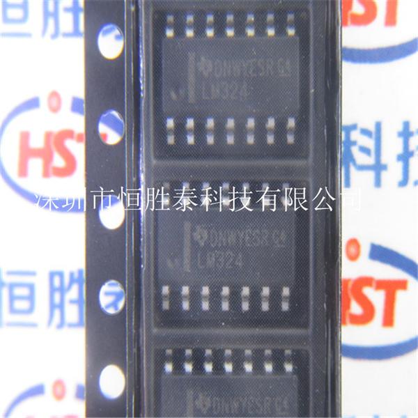 lm324数显水位电路