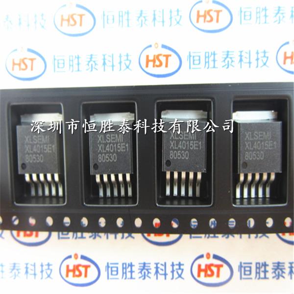 xl4015e1 xl4015电源降压芯片ic