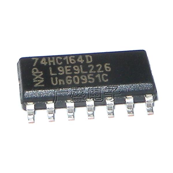 集成电路 74hc164d 型号:74hc164d