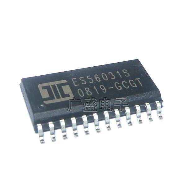 集成电路 es56031s