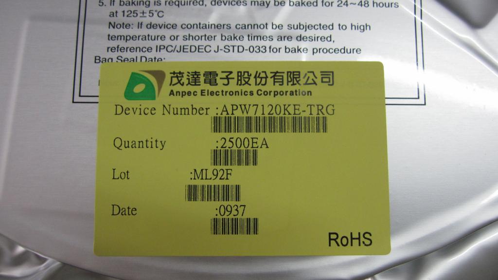 供应anpec apw7120ke 现货供应