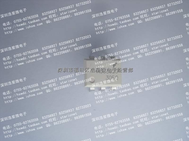 深圳市泽芯微科技有限公司--专业进口原装集成电路(IC)现货供应商!实体店经营(门市、公司、网络同步销售),深圳,华强北、北京、上海、南京,可交货。 主要经营电子元器件,包括集成电路IC,单片机MCU,存储器EEPROM,可编程逻辑器件,三极管,二极管及配套产品电容电阻,晶振等电子器件.