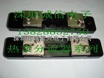 供应信息 电子元器件 集成电路 > 放大器ic  1 2 3